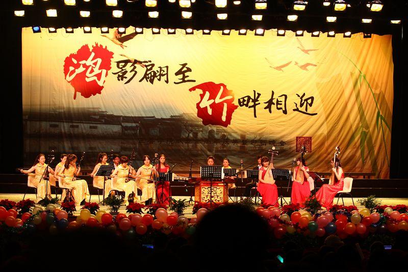 开场节目——民乐合奏《花好月圆》